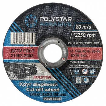 Круг отрезной по металлу Polystar Abrasive 125 1,2 22,23