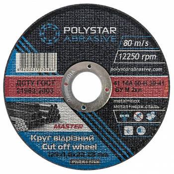 Круг отрезной по металлу Polystar Abrasive 125 1,6 22,23