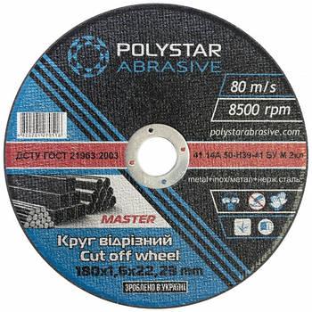 Круг отрезной по металлу Polystar Abrasive 180 1,6 22,23