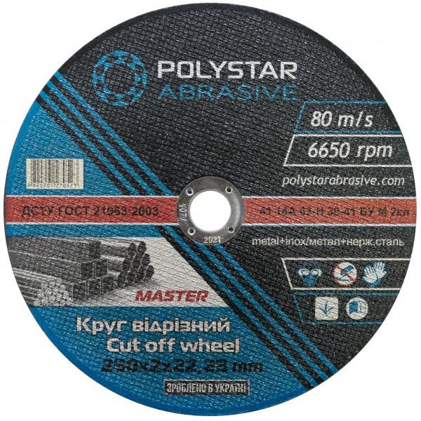 Круг відрізний по металу Polystar Abrasive 230 2,0 22,23