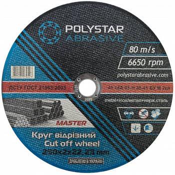 Круг отрезной по металлу Polystar Abrasive 230 2,0 22,23