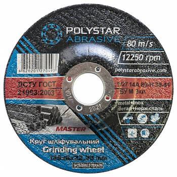 Круг шлифовальный по металлу Polystar Abrasive 125 6,0 22,23