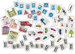 Пособие для изучения правил дорожного движения на магнитах