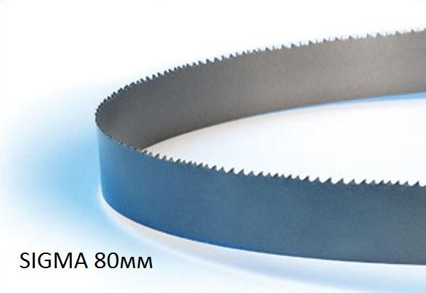 Полотна ленточнопильных станков SIGMA 80мм