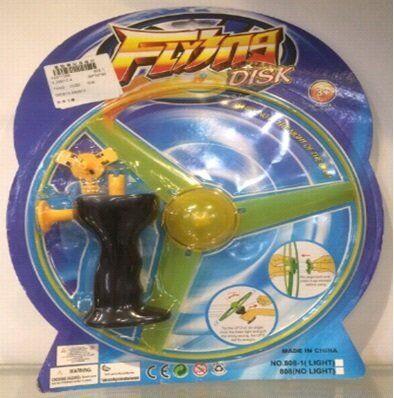 Летающий диск игрушка, Qunxing toys, (808-1)
