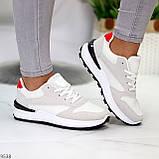 Тільки 36 р! Кросівки жіночі білі з сірими еко-замш + текстиль (сітка), фото 6