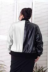 Жіноча куртка-бомбер батал з еко-шкіри біла з чорним, фото 2