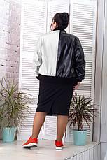 Жіноча куртка-бомбер батал з еко-шкіри біла з чорним, фото 3