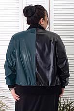 Куртка бомбер женская больших размеров зеленая с черным, фото 2