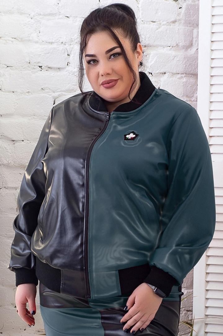 Куртка бомбер женская больших размеров зеленая с черным