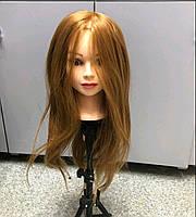 Голова для причесок, плетения, моделирования натуральные волосы золото, манекен для парикмахера, учебная