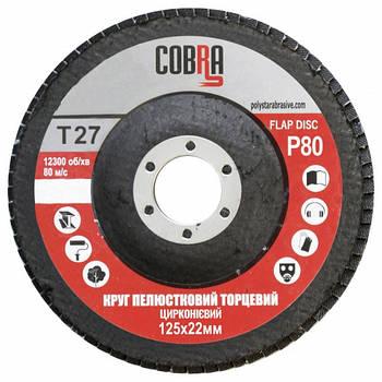 Круг лепестковый торцевой циркониевый COBRA, КЛТ Т27, 125х22 мм, P80