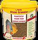 Сухой корм для аквариумных рыб, дискус в гранулах сера sera Discus Granulat Nature 105г 250мл, фото 4