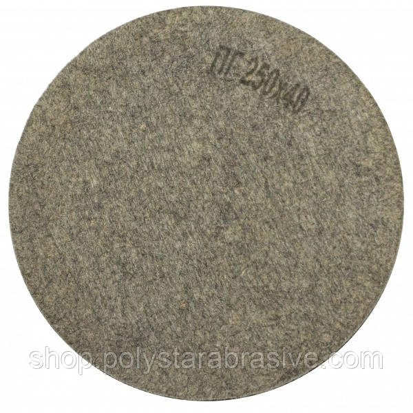 Круг полірувальний повстяний Polystar Abrasive ПГ 250х40