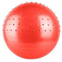 Фітбол, м'яч для фітнесу, м'яч гімнастичний масажний 75