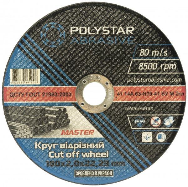 Круг отрезной по металлу Polystar Abrasive 180 2,0 22,23