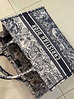 Дорожная сумка DIOR BOOK TOTE  (реплика), фото 1