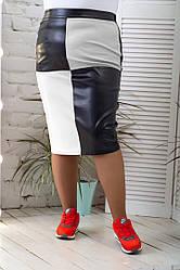 Стильная батальная юбка из эко-кожи и дайвинга