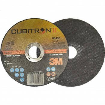 Круг відрізний для металу 3M Cubitron II Т41 125х1,6х22,23мм
