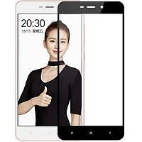 Защитное стеклo FULL SCREEN Triplex Xiaomi Redmi 4A глянец (черный), фото 1