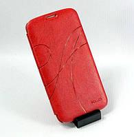 Чохол-книжка ОСКАР iPhone 5G рожевий, фото 1