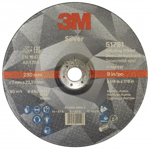 Зачисний диск 3M Silver Т27, 230х7х22 мм