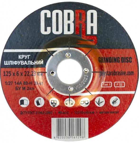 Круг шліфувальний по металу COBRA 125 6,0 22,23