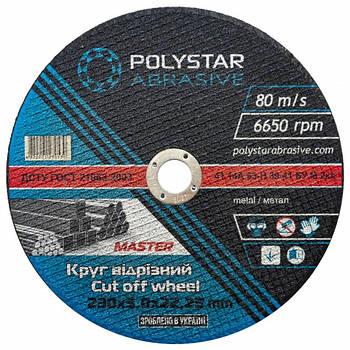 Круг отрезной по металлу Polystar Abrasive 230 3,0 22,23