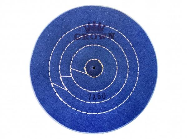 Коло муслиновый CROWN синій d-175 мм, 60 шарів