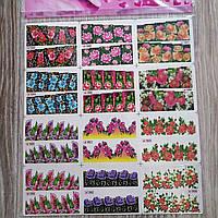 Наклейка слайдер для дизайна ногтей 12шт. № 10