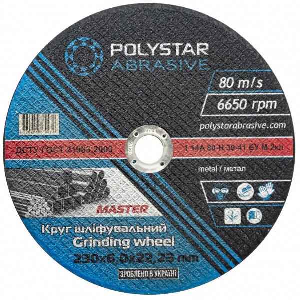 Круг шліфувальний по металу Polystar Abrasive 230 6,0 22,23