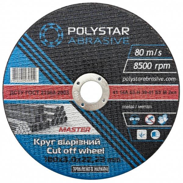 Круг відрізний по металу Polystar Abrasive 180 3,0 22,23