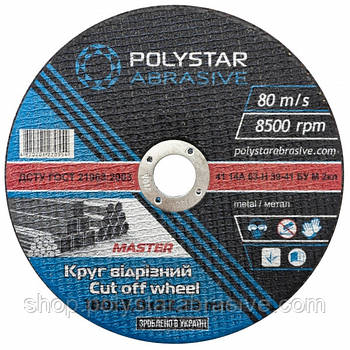 Круг отрезной по металлу Polystar Abrasive 180 3,0 22,23