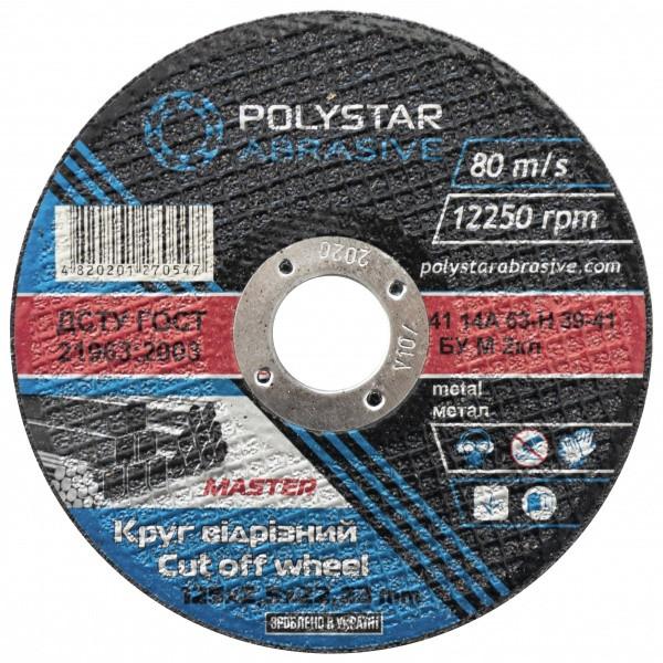 Круг відрізний по металу Polystar Abrasive 125 2,5 22,23