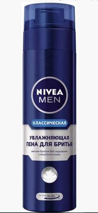 """Піна для гоління """"Nivea""""(200 мл.), фото 2"""