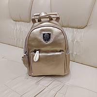 Женский городской рюкзак сумка из натуральной кожи Golden