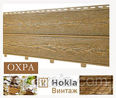 Ю-Пласт Stone-House HOKLA (ХОКЛА) Винтаж Охра (0,5 м2) Фасадная панель под дерево