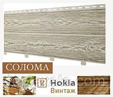 Ю-Пласт Stone-House HOKLA (ХОКЛА) Винтаж Солома (0,5 м2) Фасадная панель под дерево