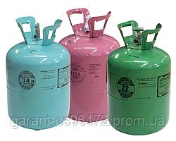 Фреон: Dupont, Shandong, Honewell,Refrigerant
