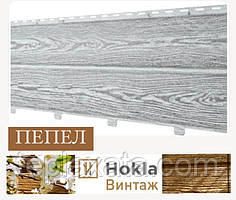 Ю-Пласт Stone-House HOKLA (ХОКЛА) Винтаж Пепел (0,5 м2) Фасадная панель под дерево