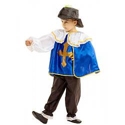 Карнавальный костюм МУШКЕТЕР В СИНЕМ для мальчика 5,6,7,8,9,10,11 лет детский новогодний костюм МУШКЕТЁРА