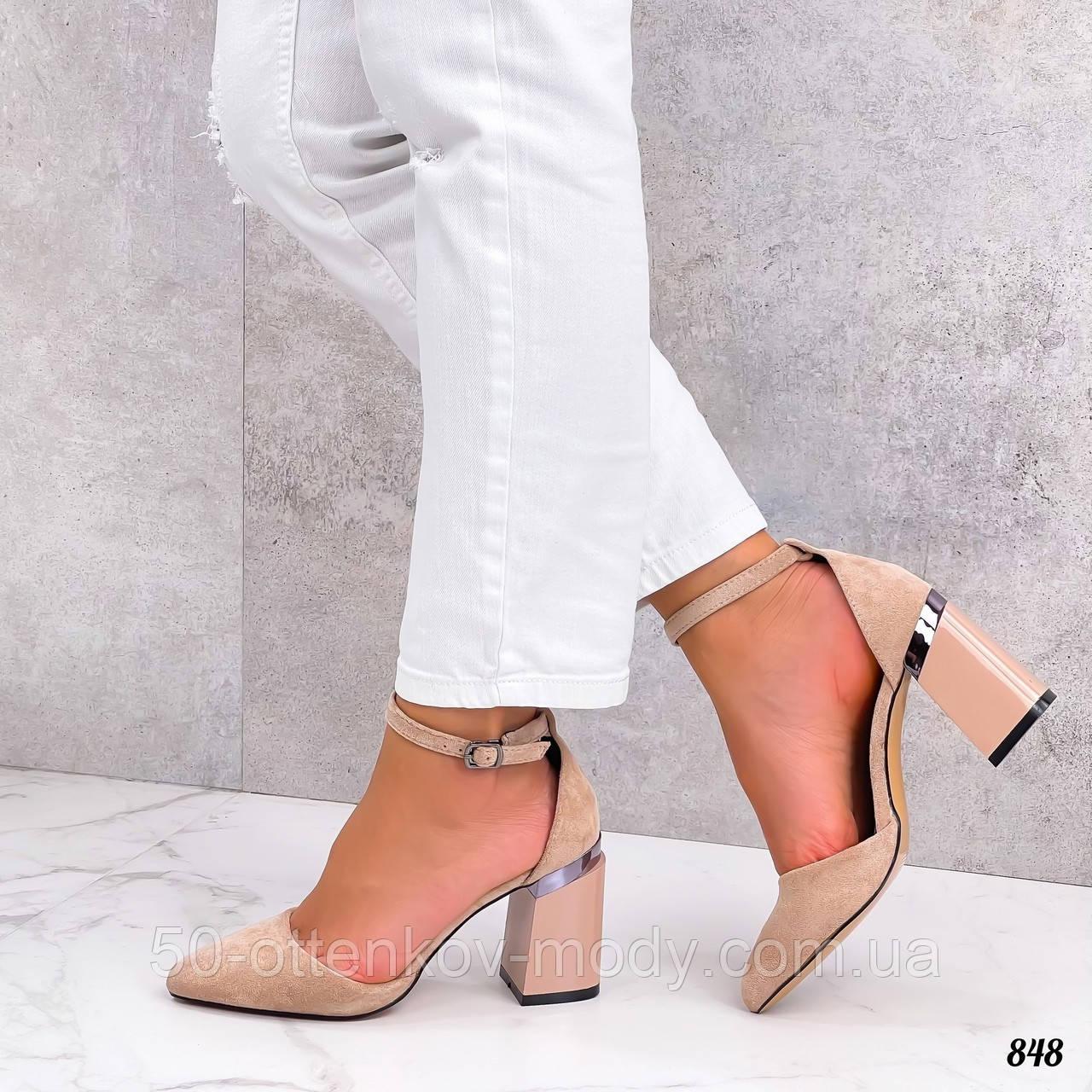 Женские туфли на невысоком устойчивом каблуке с ремешком на щиколотке бежевые