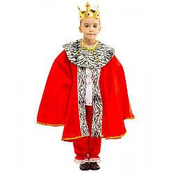 Карнавальный костюм КОРОЛЬ, ЦАРЬ для мальчика 4,5,6,7,8,9 лет, детский маскарадный костюм КОРОЛЯ, ЦАРЯ