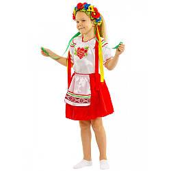 Карнавальный костюм УКРАИНКА №2 для девочки 4,5,6,7,8,9 лет, украинский национальный костюм УКРАИНОЧКА