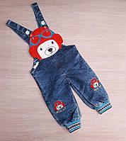 """Комбінезон дитячий джинсовий з аплікацією на хлопчика 1-4 років """"MARI"""" купити недорого від прямого постачальника"""