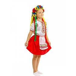 Карнавальный костюм УКРАИНКА №1 для девочки 4,5,6,7,8,9 лет, украинский национальный костюм УКРАИНОЧКА