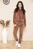 Спорт костюм женский 102R166 цвет Коричневый