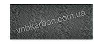 Каучуковый материал для перетяжки торпеды H28