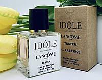 Тестер Lancome Idole Le Parfum Духи женские Концентрат Ланком Идол парфуми Ланком Ідол Tester Idol Lancome