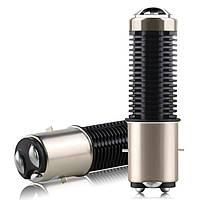 Мото лампа LED скутер, мопед R8 15W Ba20d H6, линзованые